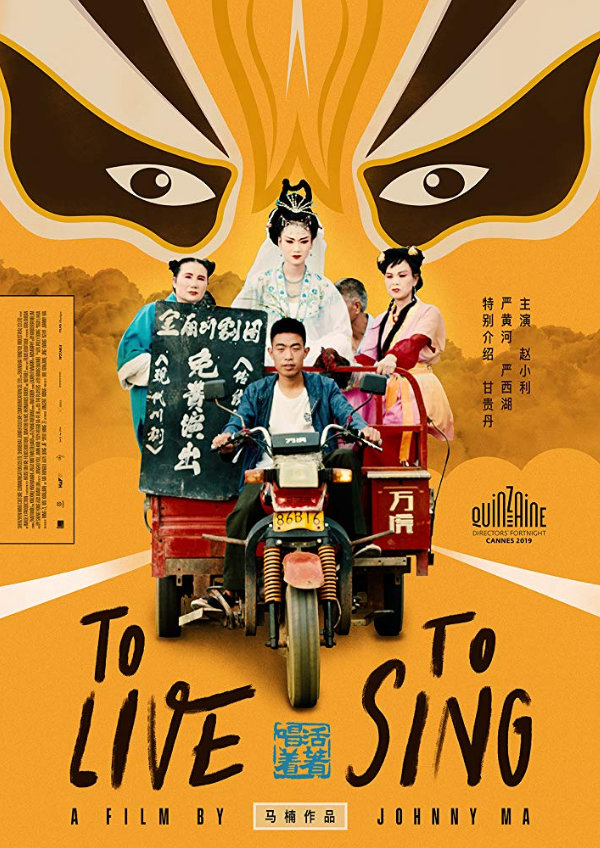 'To Live To Sing' movie poster