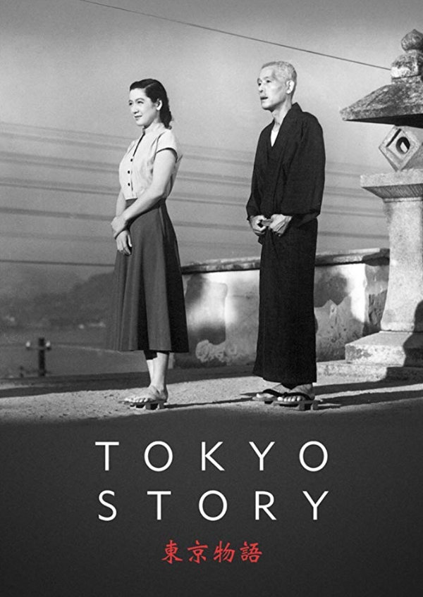'Tokyo Story' movie poster
