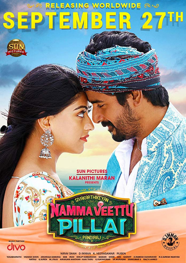 'Namma Veettu Pillai' movie poster