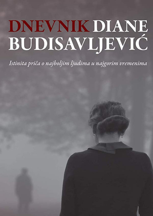 'The Diary of Diana B (Dnevnik Diane Budisavljevic)' movie poster