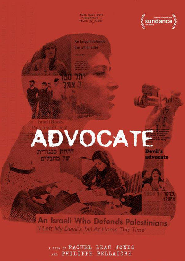 'Advocate' movie poster