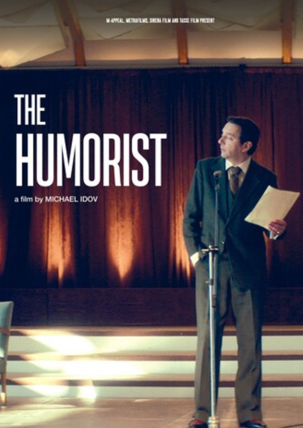 'The Humorist (Yumorist)' movie poster