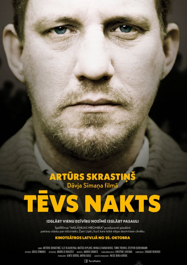 'The Mover (Tēvs Nakts)' movie poster