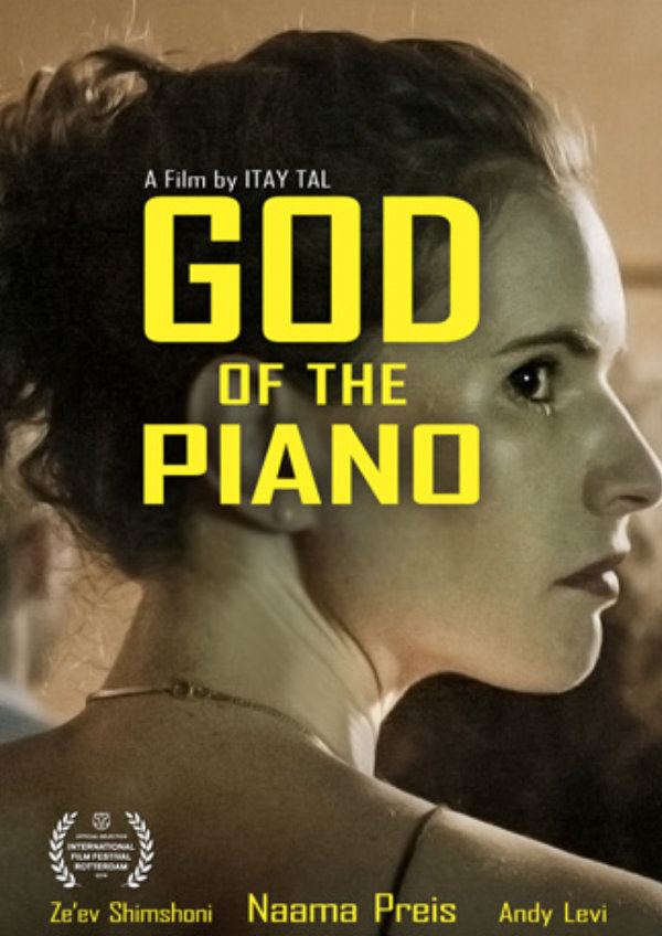 'God of the Piano' movie poster