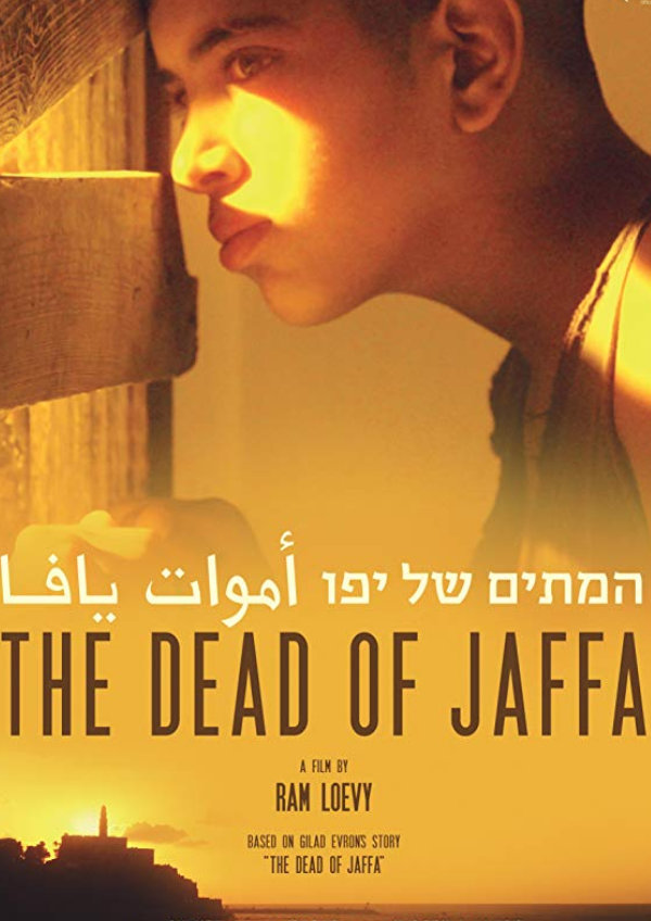 'The Dead of Jaffa' movie poster