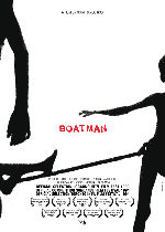 Boatman showtimes