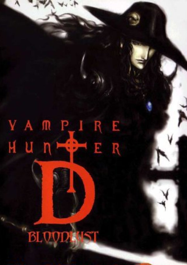 'Vampire Hunter D: Bloodlust' movie poster