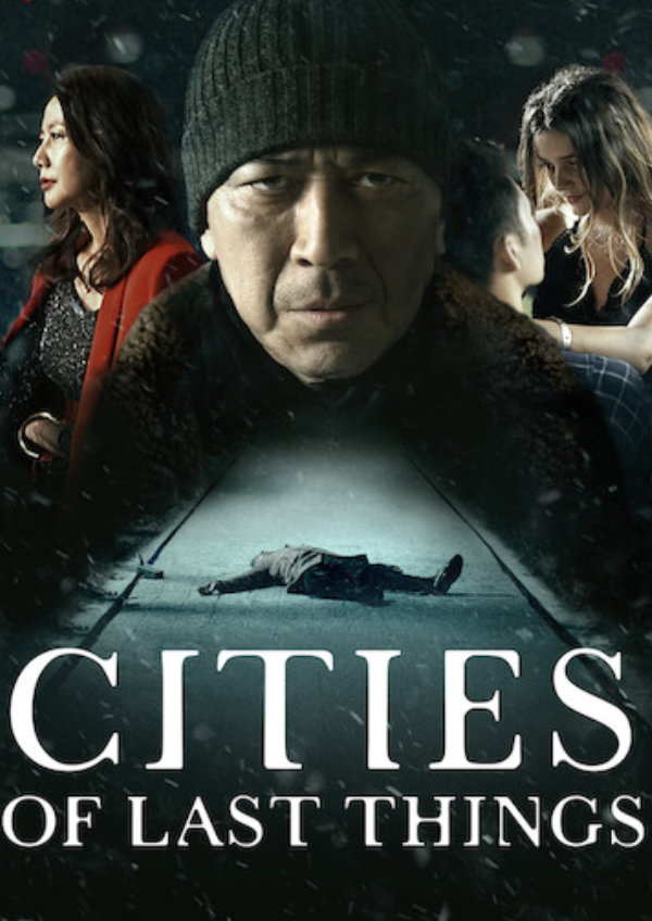 'Cities Of Last Things' movie poster