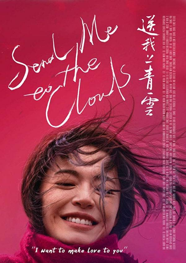 'Send Me To The Clouds' movie poster