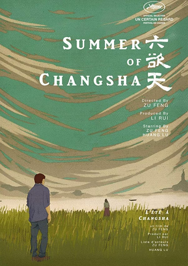 'Summer Of Changsha' movie poster