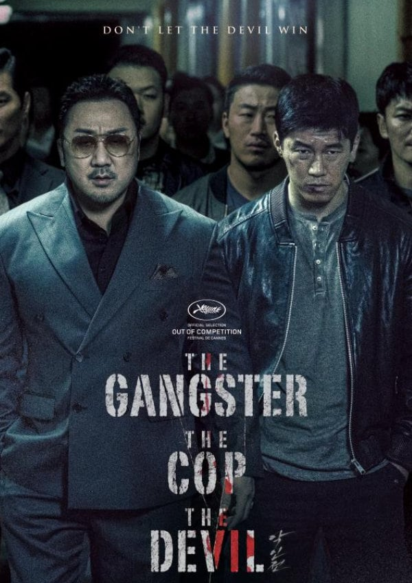 'The Gangster, The Cop, The Devil' movie poster