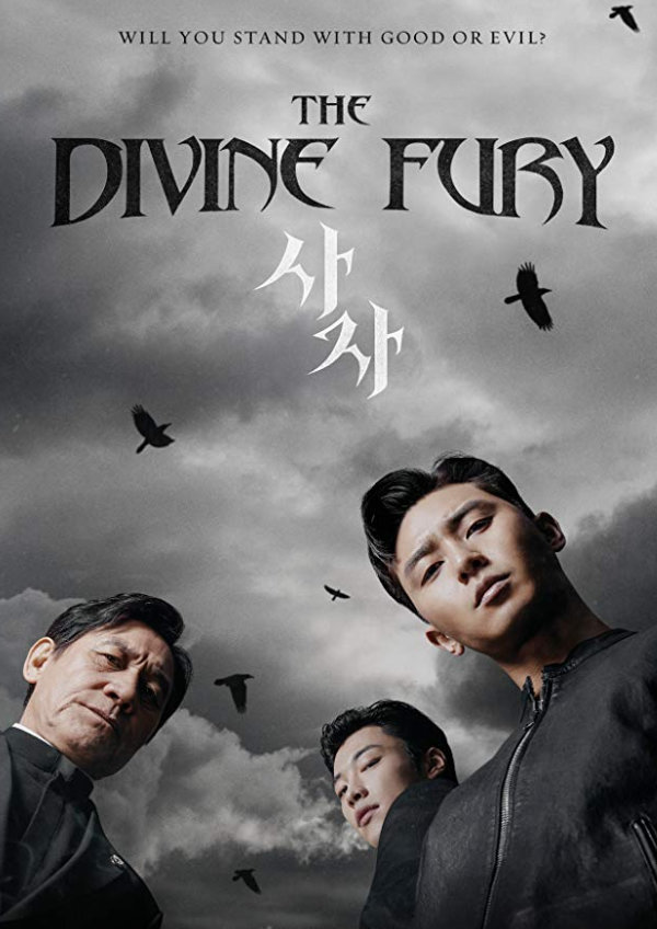 'The Divine Fury' movie poster