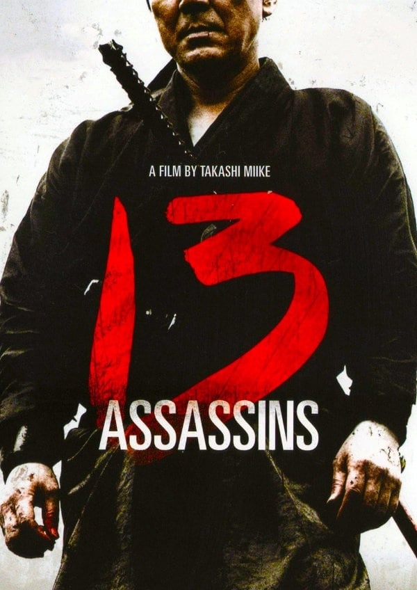 '13 Assassins' movie poster