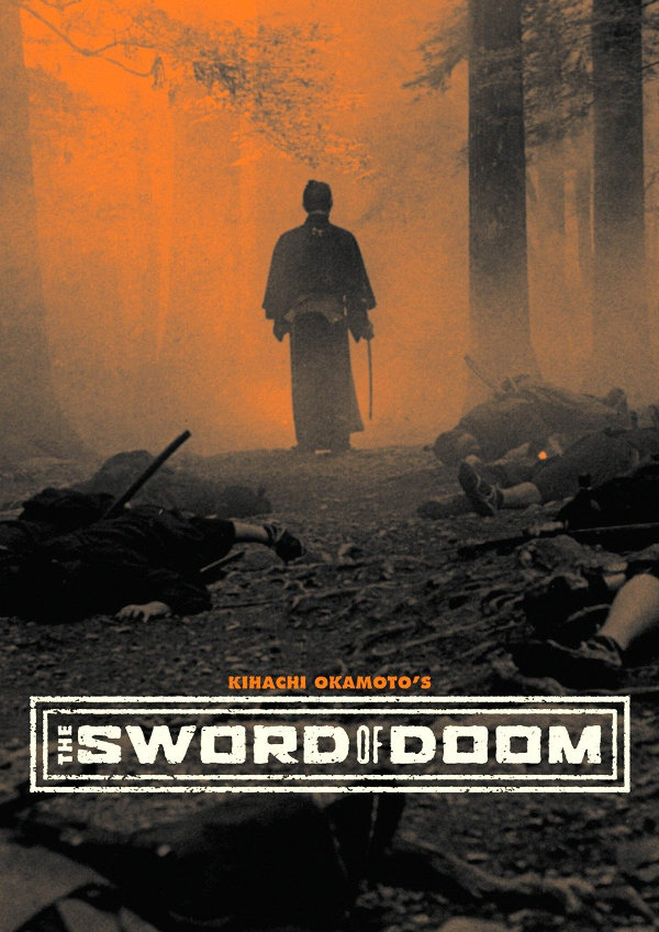 'The Sword of Doom' movie poster