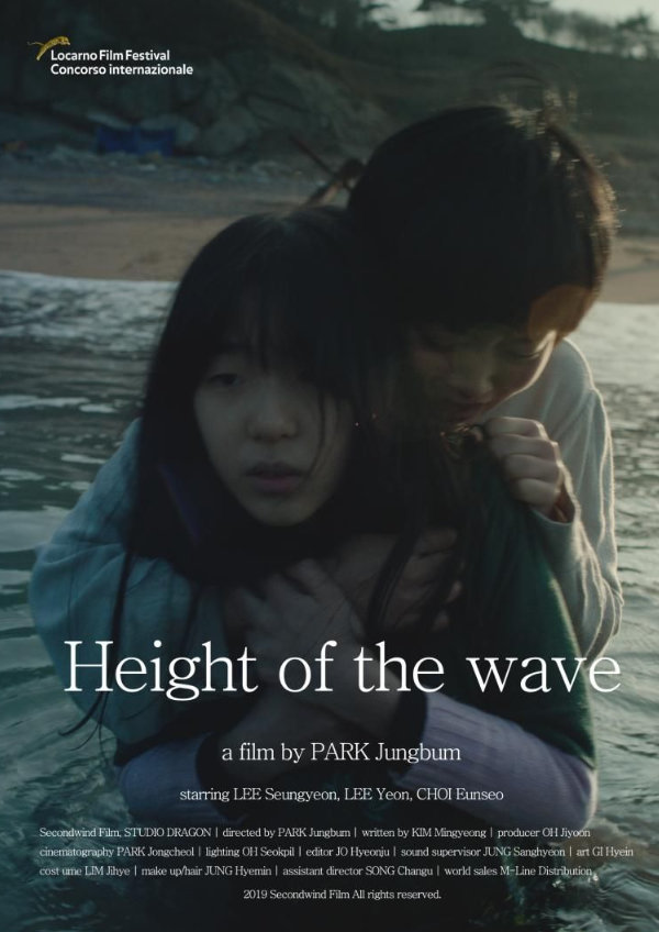 'Height Of The Wave' movie poster