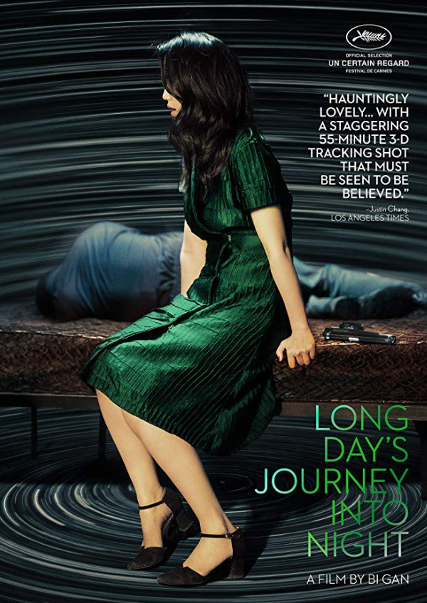 'Long Day's Journey Into Night' movie poster