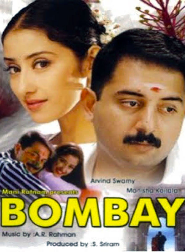 'Bombay' movie poster