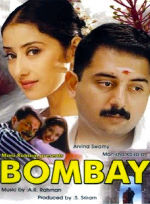 Bombay showtimes