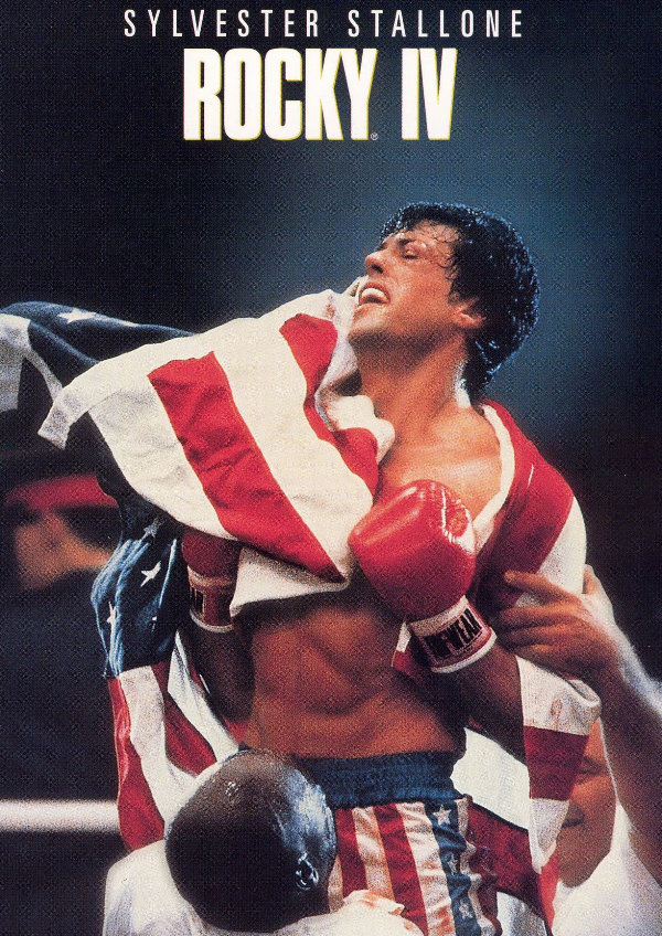 'Rocky IV' movie poster