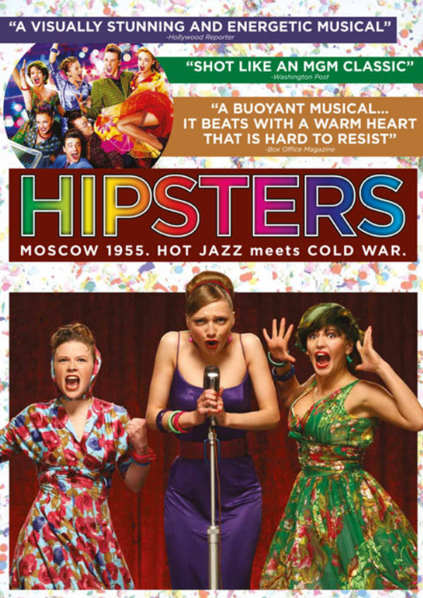 'Hipsters' movie poster