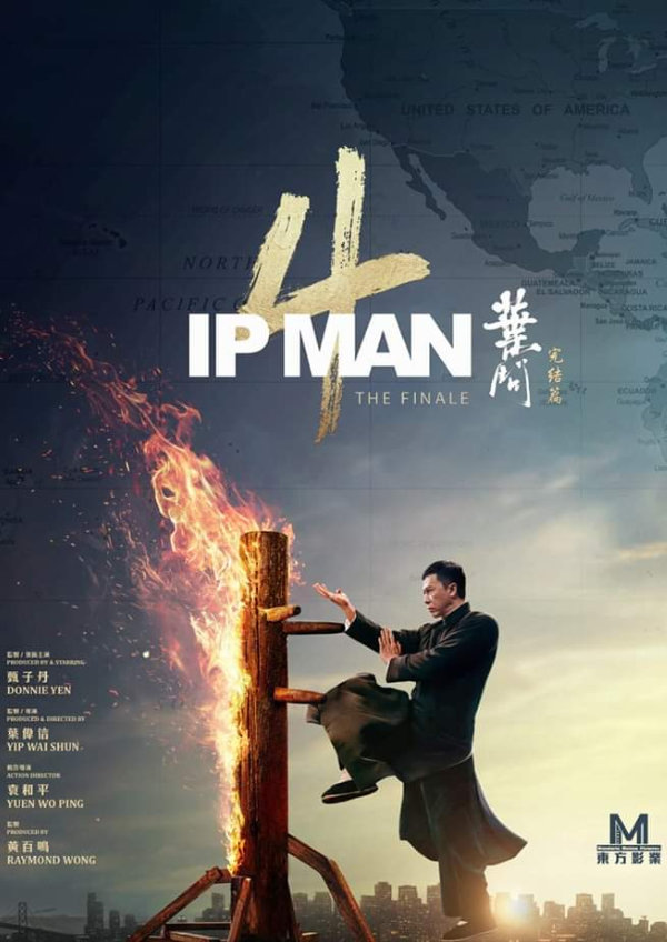 'Ip Man 4: The Finale' movie poster