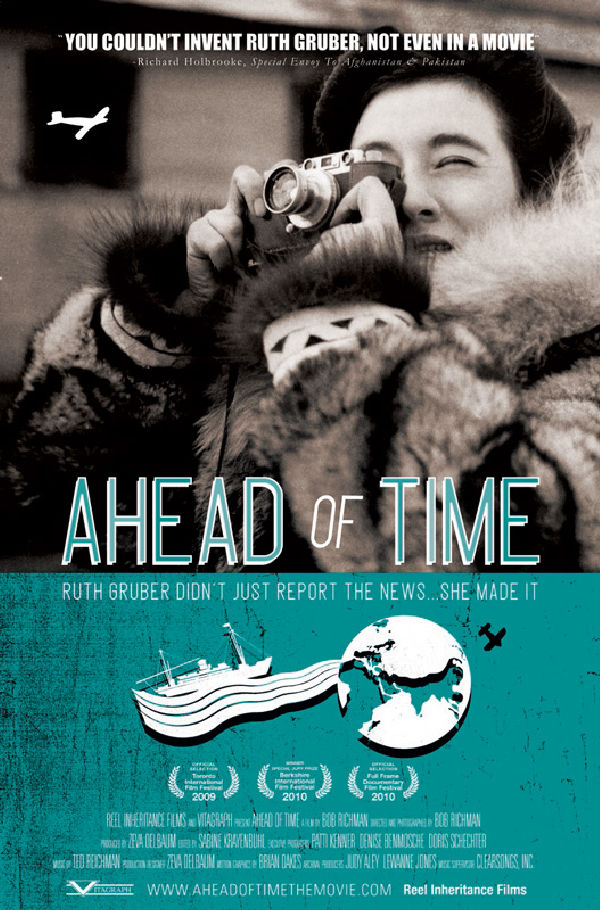 'Ahead of Time: The Extraordinary Journey of Ruth Guber' movie poster