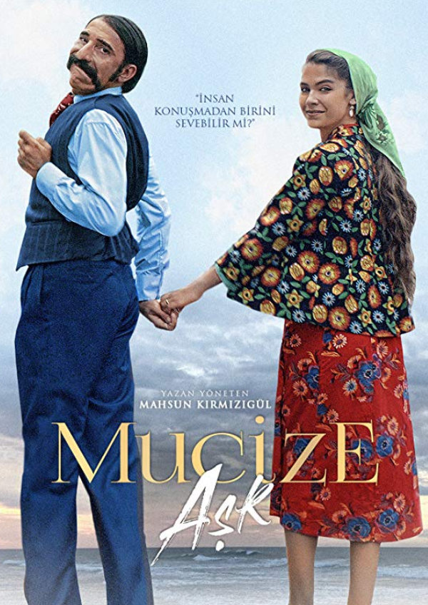 'The Miracle 2: Love' movie poster