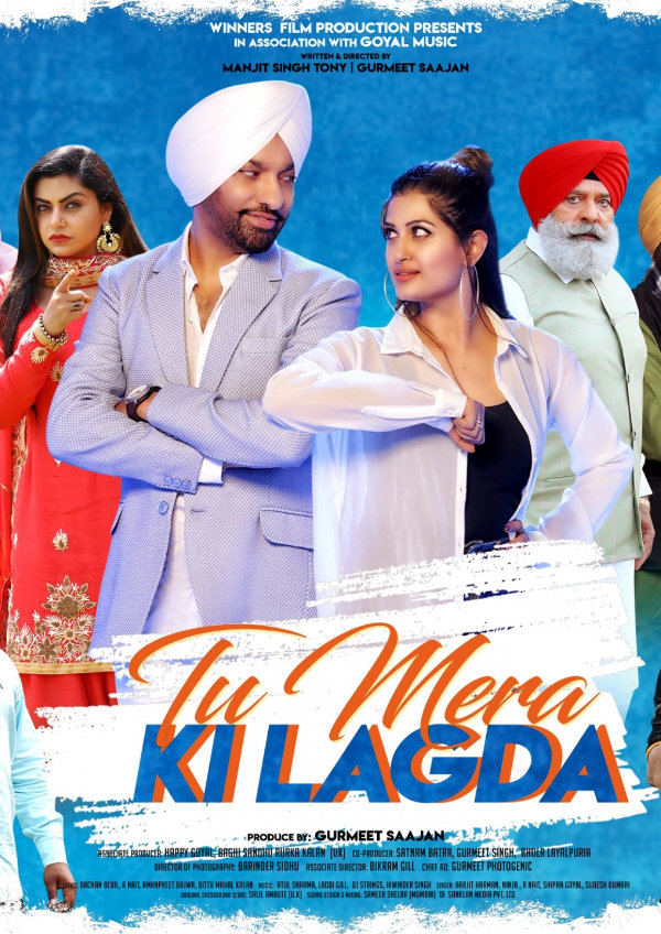 Tu Mera Ki Lagda (2019) Punjabi 720p HDRip 1.1GB Free Download