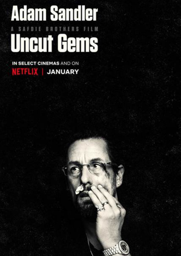 'Uncut Gems' movie poster