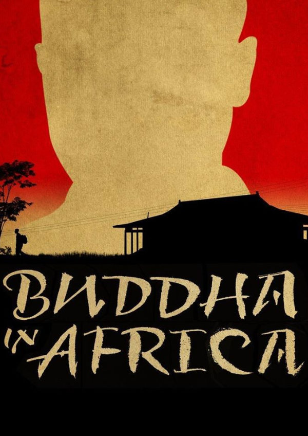 'Buddha In Africa' movie poster