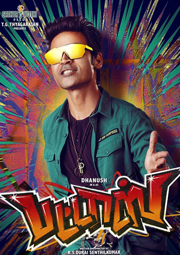 'Pattas' movie poster