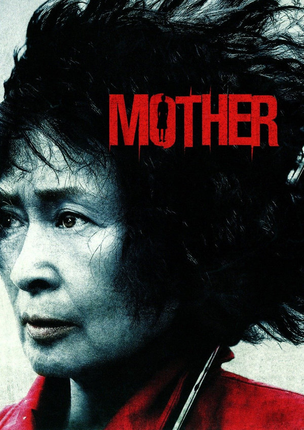 'Mother (Madeo)' movie poster