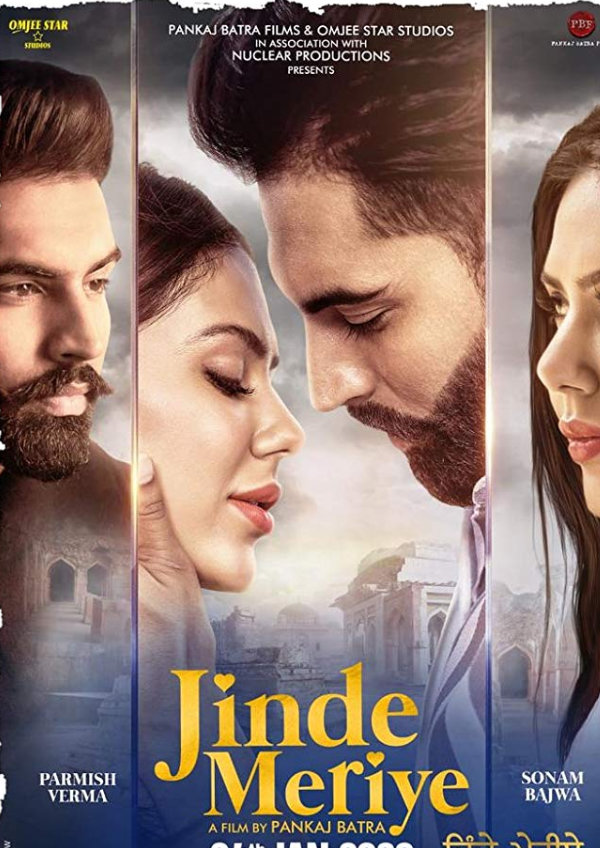 'Jinde Meriye' movie poster