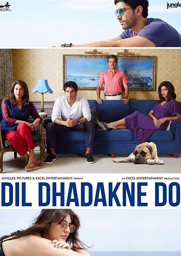 'Dil Dhadakne Do' movie poster