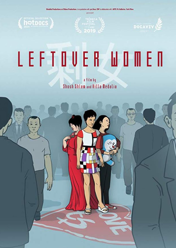 'Leftover Women' movie poster
