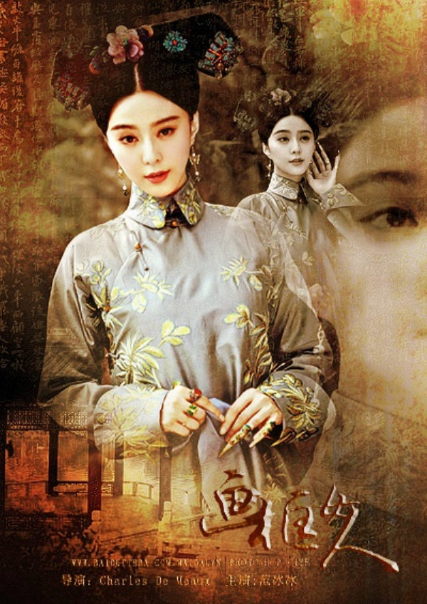 'The Lady In The Portrait' movie poster