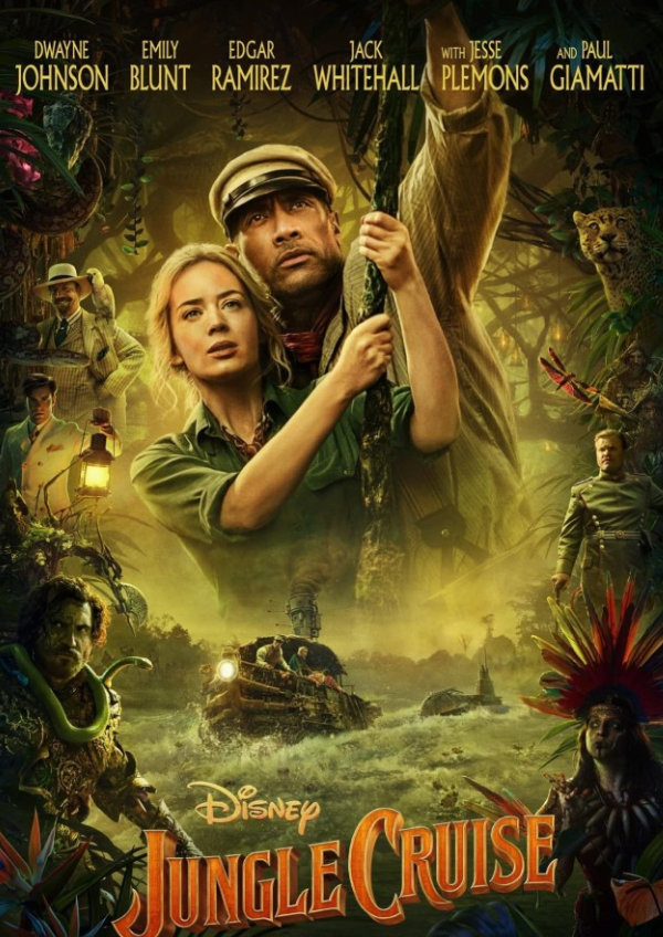 'Jungle Cruise' movie poster