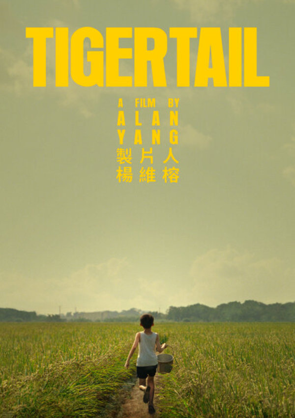 'Tigertail' movie poster