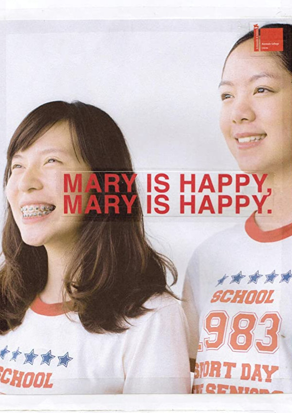 'Mary Is Happy, Mary Is Happy' movie poster