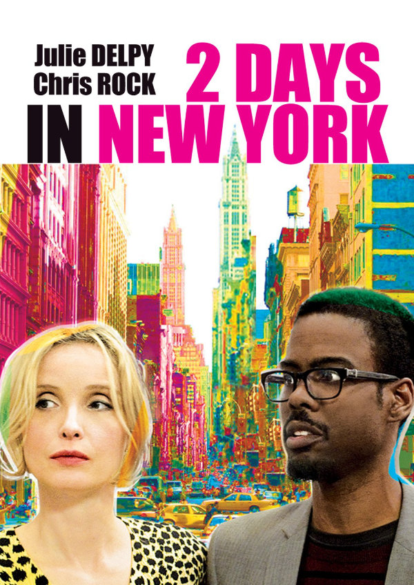 '2 Days in New York' movie poster