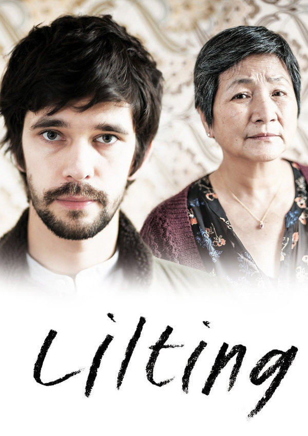 'Lilting' movie poster