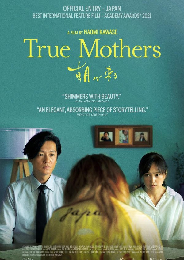 'True Mothers' movie poster