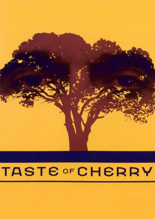 'Taste of Cherry' movie poster