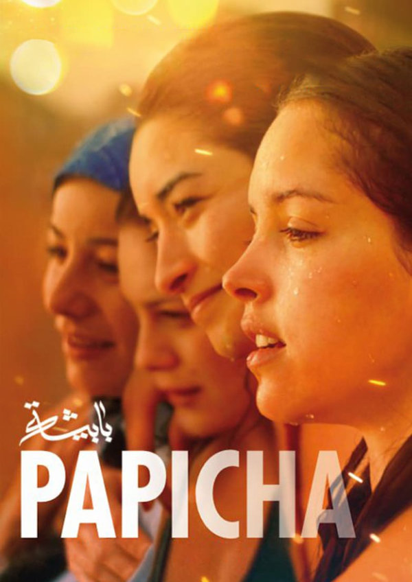 'Papicha' movie poster