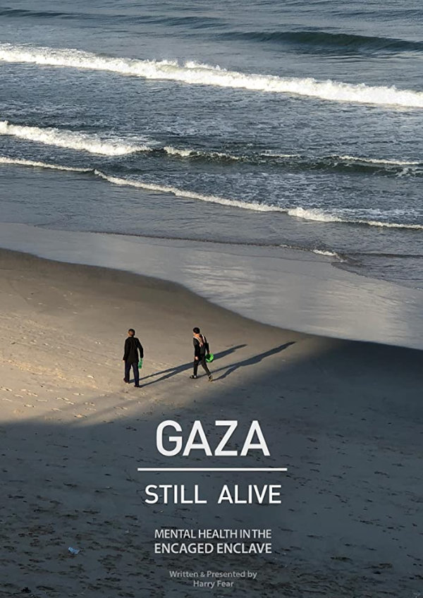 'Gaza: Still Alive' movie poster