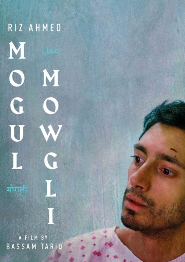 'Mogul Mowgli' movie poster