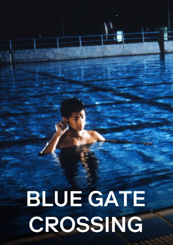 'Blue Gate Crossing' movie poster