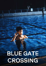 Blue Gate Crossing showtimes