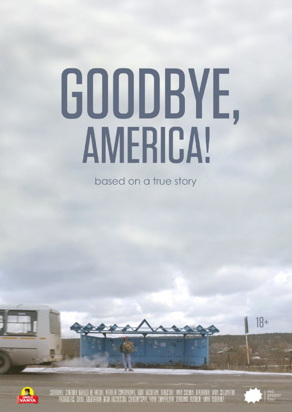 'Goodbye, America' movie poster