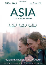 Asia showtimes